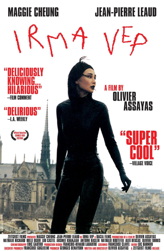 http://lunkiandsika.files.wordpress.com/2011/03/irma-vep-poster-maggie-cheung-in-latex.png